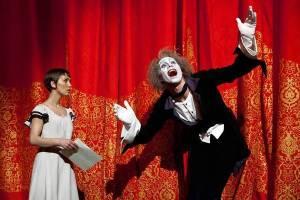 """Cirque du Soleil: Worlds Away"""