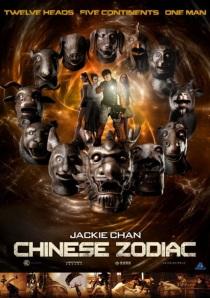 chinese-zodiac-2012-1