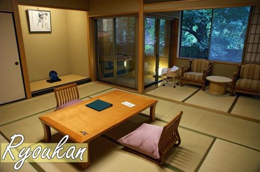 1024px-Tamatsukuri_onsen_yado02s3648