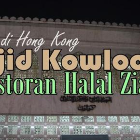 Islam di Hong Kong : Masjid Kowloon dan Restoran HalalZiafat