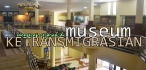 Mendadak Mengecap Sejarah di Museum Ketransmigrasian Lampung