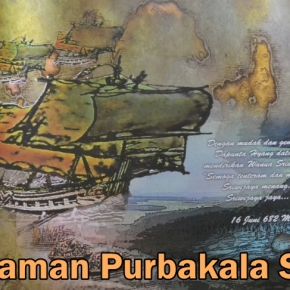 "Museum ""Paksa"" di Taman PurbakalaSriwijaya"