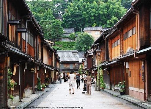 amazing-village-kanazawa